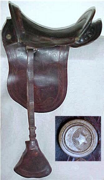 Mc Pheeters Antique Militaria